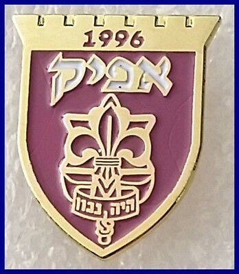 The Hebrew Scout Movement in Israel The tribe of Afik 1996 lapel pin badge