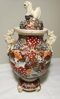 Antique Japan Meiji Period Satsuma eartherware Vase lidded Signed H25cm