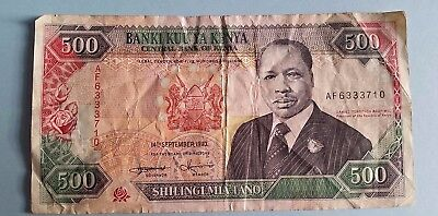 Kenya 500 shillings 1993 banknote , circulated