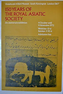 Victoria & Albert V&A Museum 150 Years of the Royal Asiatic Society Poster 1973