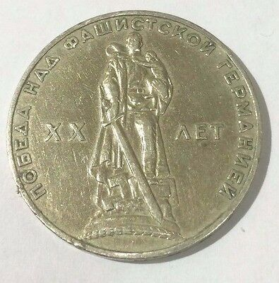1965 Russia, USSR 1 Ruble, 20-Year Anniversary of WWII Victory