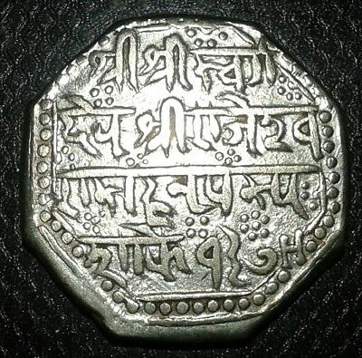 India One 1 Rupee Silver Coin of Rajeswar Simha SE-1675 of Assam Kingdom
