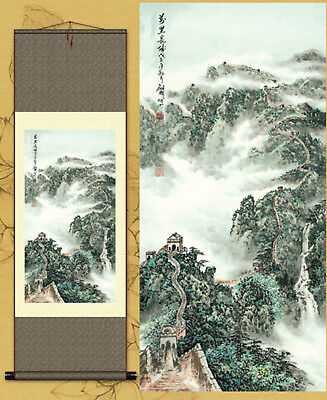 "Home Furnishing Decorative Landscape painting coloured drawing or pattern""万里长城"""