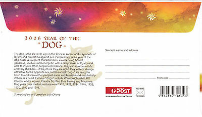 2006 Christmas Island Year Of The Dog 2  FDC First Day CoverS