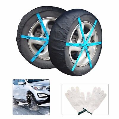 KB78 Auto Snow Sock Adjustable Car Tire Snow Chains Traction Car Wheel Cover