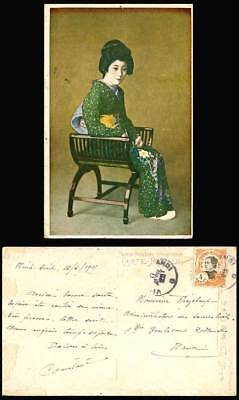 Japan Indo-China 4c 1925 Old Postcrad Japanese Geisha Girl Sits on Antique Chair