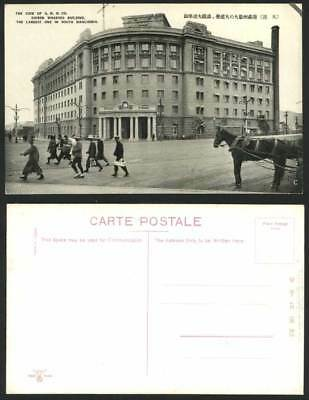 China Old Postcard SMR Co Dairen Wharves Building South Manchuria, Street, Horse