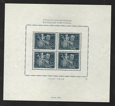 Portugal Sc#670a MNH/LH Cent of Bank of Portugal