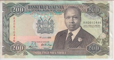 KENYA BANKNOTE P29a-0446, 200 SHILLINGS 1 JUL 1989, VF