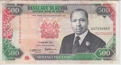 KENYA BANKNOTE P30g-8868, 500 SHILLINGS 1 JAN 1995, VF