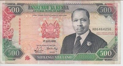 KENYA BANKNOTE P30c-4256  500 SHILLINGS 1 JUL 1990, VF