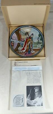 Imperial Jingdezhen Porcelain 2nd Plate #2 Yuan-chun Beauties of the Red Mansion