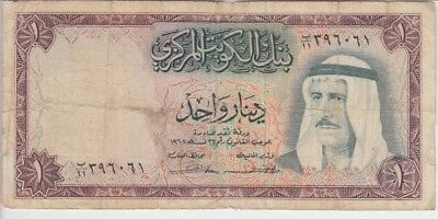Kuwait Banknote P8-6061, 1 Dinar, Small Tear At Left,  Vg-F