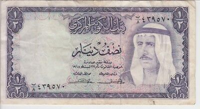 KUWAIT BANKNOTE P7a-9570, ½ DINAR, SMALL STAIN AT BOTTOM, VF