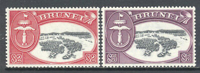 Brunei 1952 $2 & $5 Native Houses Water Village (SG112-113) MNH £44.50/$58