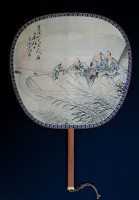 Antique Chinese Fan Hand Painted Caligraphy Silk Bamboo