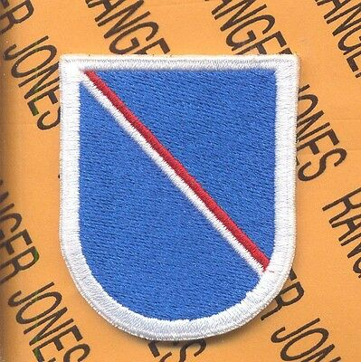 US Army Airborne Board USAABNBD beret flash patch #1