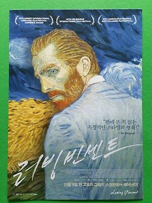 Loving Vincent 2017 Korean Mini Movie Posters Movie Flyers (4 pages)