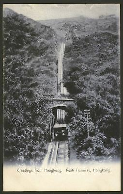 Hong Kong - Peak Tramway, Greetings from Hong Kong - Early Printed Postcard