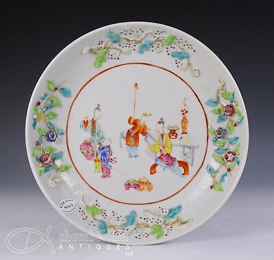 Unusual Antique 18C Chinese Export Porcelain Bowl With Relief Design