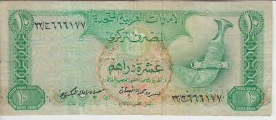 United Arab Emirates Banknote P8-6177, 10 Dirhams, Vf