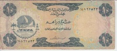 United Arab Emirates Banknote P3-2533, 10 Dirhams, Vg