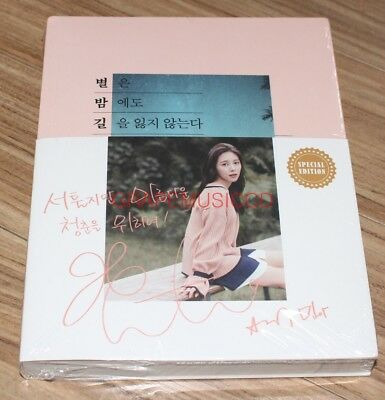 The stars do not get lost at night Min A AOA MINA EDITION ESSAY BOOK + PHOTOCARD