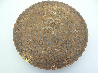 Antique Copper Brass Feet Signed Chinese Inlayed Silver Trivet Plate Dish Old