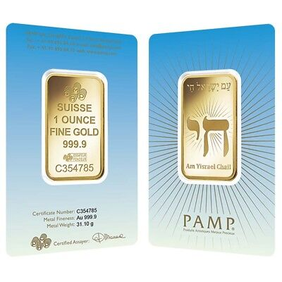 1 oz PAMP Suisse Gold Bar - Am Yisrael Chai (in Assay) .9999 Fine