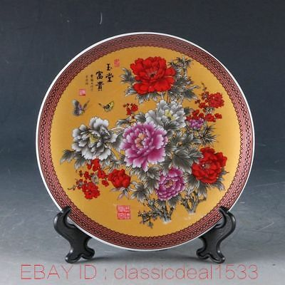Chinese Porcelain Hand-Painted Peony & Butterfly Plate / Qianlong Mark ZJ0134