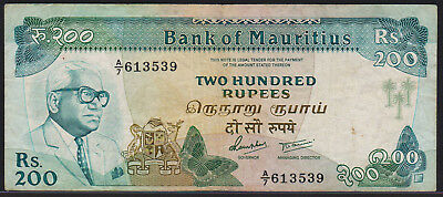 Banknote MAURITIUS - 200 Rupees ND(1985) - P. 39b