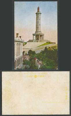 China Old Postcard PORT ARTHUR Martyrs Patriotic Tower Paiyushan Mountain 旅順 表忠塔