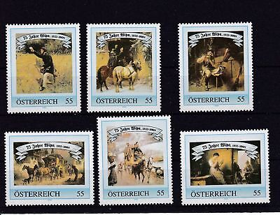 T33147 Österreich PM postfr./mnh 75 Jahre WIPA 2008 Gemälde paintings