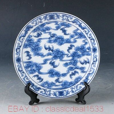 Chinese Blue and white porcelain Hand-Painted Bats Plate / Qianlong Mark ZJ0129