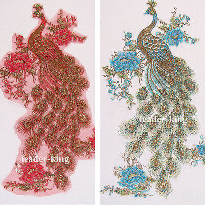 Large Peacock Embroidery Sequin Motif Lace Applique Trim Dance Wedding Craft DIY