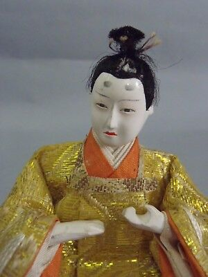 JAPANESE PRINCE FROM NOBLE FAMILY EARLY 1940's #36