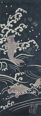 Japanese traditional towel TENUGUI  HAPPY KOI FISH  NEW COTTON MADE IN JAPAN