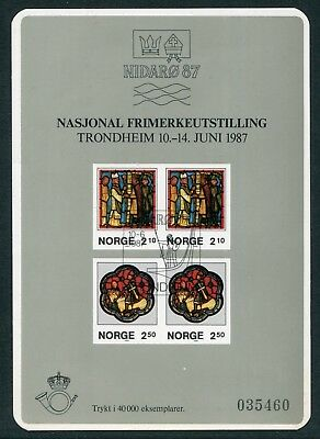 National Philatelic Exhibition 1987 - Stamp Replica Card (Rr)