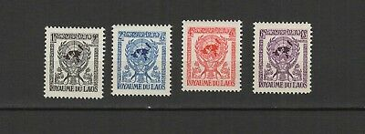 Royaume du Laos 4 timbres non oblitérés 1956 admission aux Nations Unies /T2709
