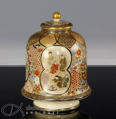 Antique Japanese Satsuma Small Covered Canister Container With Fine Detail