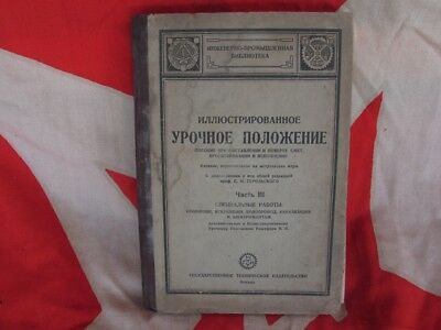 Antique Rare 15100pc USSR plumbing fixtures book toilet bidet sink shower 1930