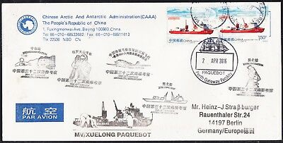 Antarctic,CHINARE 32,Event-cover, CAAA with 6 Cachets , 30.3-08