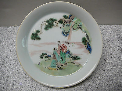 Fantastic famille verte wucai small dish Kangxi 8 character mark 18/19thC period