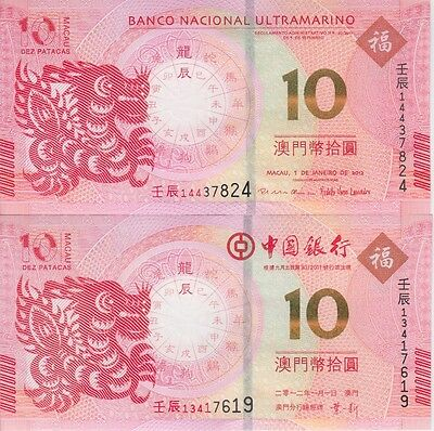 MACAO P85-115 10 PATACAS 2012 YEAR OF THE DRAGON, Banco DC & BNU THE PAIR, UNC