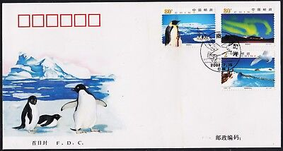 Antarctic,CHINARE, First Day Cover 15.7.2002 full Set, 31.5-08