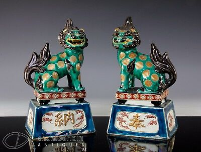 Great Pair Antique Japanese Kutani Porcelain Statues Of Shishi On Stands