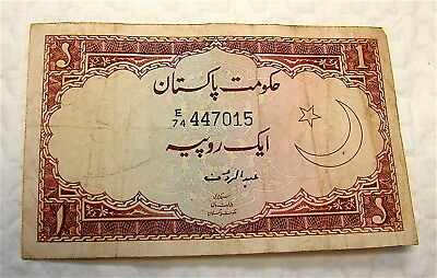 PAKISTAN 1 RUPEES Currency Note----circa 1964-----free ship