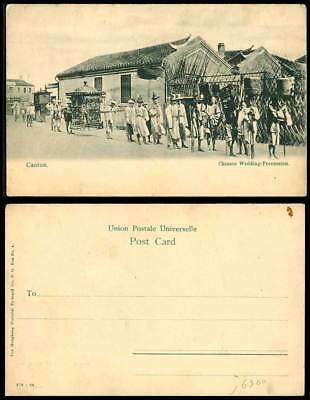 China Hong Kong Old U.B. Postcard Chinese Wedding Procession Bridal Chair Canton