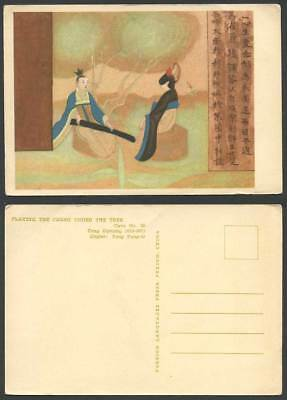 China Tang Dynasty Chinese Women Playing Cheng Under Tree Cave N.85 Old Postcard