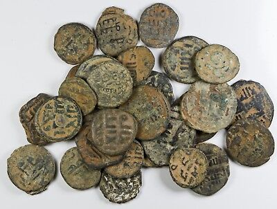 Islamic Group of 30 Mostly Umayyad Falus Unreasearched & Uncleaned